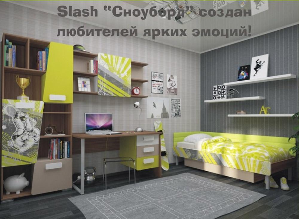 купить мебель для подростка